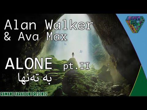 alan-walker-&-ava-max---alone-pt.-ii-(english/kurdish-lyrics)