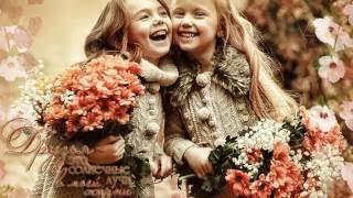 Пусть рядом с вами будут всегда верные и любящие д...
