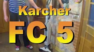 Машина для мытья пола  Karcher FC 5  Обзор  Плюсы и минусы