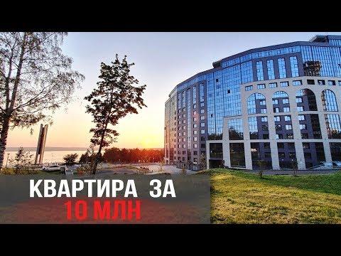 Квартира за 10 млн. в ЖК Колизей. Новостройки Ижевска