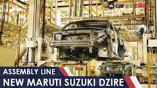 Inside Maruti Manufacturing: New Dzire Production - NDTV CarAndBike