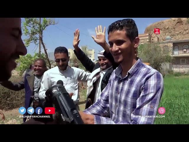 مواقف يمانية  | الحلقة 25  | موقف دمت محافظة الضالع  | قناة الهوية