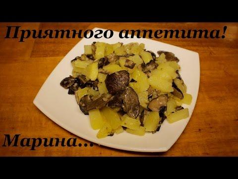 Жареная картошка с грибами в мультиварке со сметаной