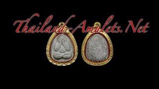 Thai Buddhist Amulets Second Half July 2016