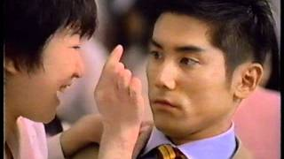 FIJI BANK Commercial 1995 Masahiro Motoki 富士銀行 CM 本木雅弘 1995.