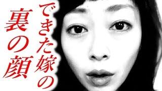 【衝撃】ココリコ田中がブチ切れ離婚になった理由がヤッパリかwww小日向...