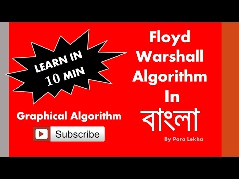 Floyd Warshall Algorithm in Bangla | Pora Lekha Tv