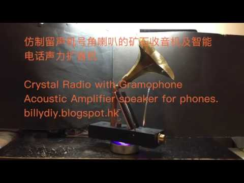 DIY copper gramophone for Acoustic Amplifier speaker for phones and crystal radio.