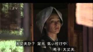 ごちそうさん 和枝 「キムラ緑子」の強烈イビリ画像集! キムラ緑子 検索動画 29