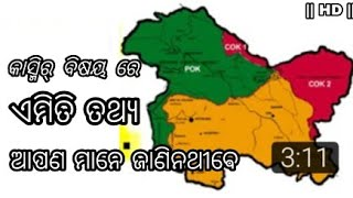New odia funny video || India vs  Pakistan||
