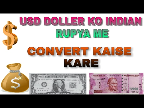 USD DOLLER  KO  INDIAN  RUPYA  ME  CONVERT  KAISE  KARE