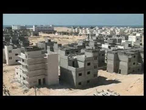 Gaza's unfinished building projects - 9 Aug 07