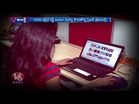 Beware Of Cheaters, Fake Profiles On Matrimonial Sites | V Alert | V6 News