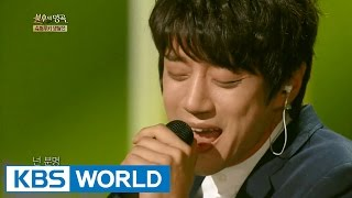 Hwang ChiYeol - You
