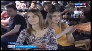 """В Астрахани с творческим визитом побывал создатель и лидер группы """"Калинов мост"""" Дмитрий Ревякин"""