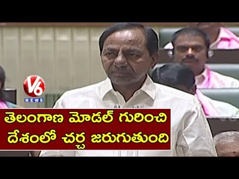 CM KCR Speaks About Telangana State Development   Budget Session 2019   V6 News