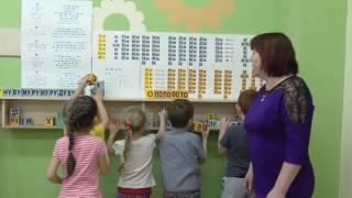 Складовая система обучения чтению по системе Н. А. Зайцева в старшей группе