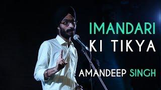 vuclip Imandari Ki Tikya (Soap of Honesty) - Amandeep Singh | Kahaaniya - A Storytelling Open Mic