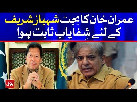 Babar Awan Hits Back To Shehbaz Sharif