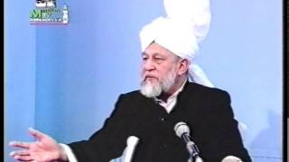 Urdu Khutba Juma on March 18, 1994 by Hazrat Mirza Tahir Ahmad