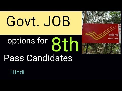 Jobs for 8th pass    8th pass govt jobs
