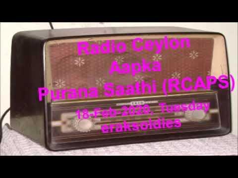 Radio Ceylon 18-02-2020~Tuesday Morning~03 Film Sangeet - Sadabahaar Majedaar Geet-
