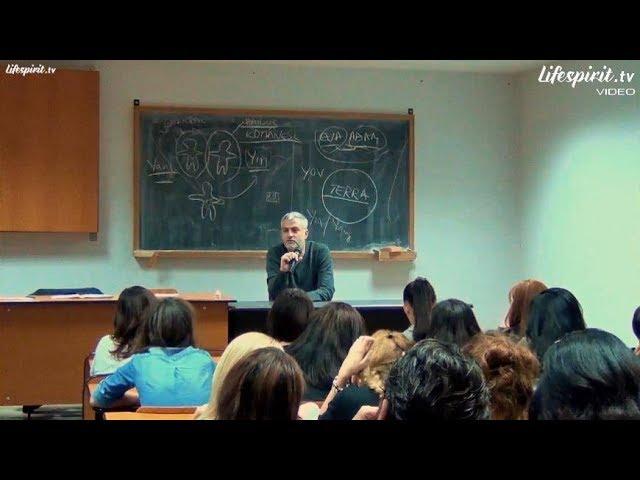 Universul ca oglindă și principiul rezonanței (cu subtitrare)