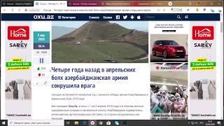 Четыре года назад в апрельских боях азербайджанская армия сокрушила врага