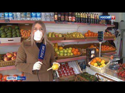 В Твери на фоне борьбы с коронавирусом резко взлетели цены на лимон, чеснок и имбирь