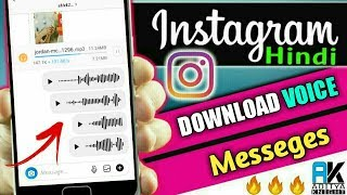 How To Download Or Save Instagram Voice Messages | Download Voice Messages In Instagram