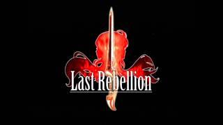 Last Rebellion.  Platinum walkthrough. Part 1