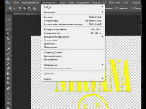 Создание эмблемы с прозрачным фоном