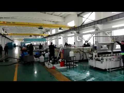Yuheng Nickel Screen : Production