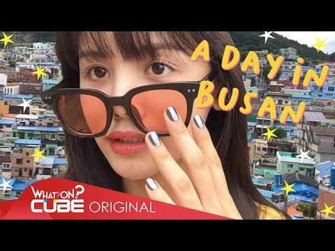 """손(SORN) - """"PRODUSORN Diary"""" 017 :  A Day In Busan"""