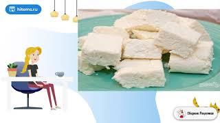 Сыр Панир из 2 х ингредиентов Простые рецепты с фото пошагово