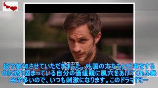加瀬亮や藤谷文子が「モーツァルト・イン・ザ・ジャングル」シーズン4に...