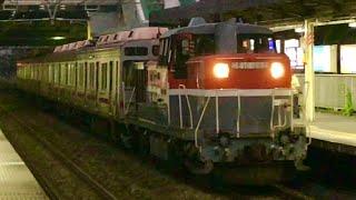 東急電鉄 8590系 富山地方鉄道 譲渡 甲種輸送 9893レ  横浜線 古淵駅 通過