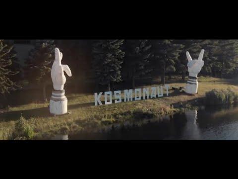 Kosmonaut Festival 2019