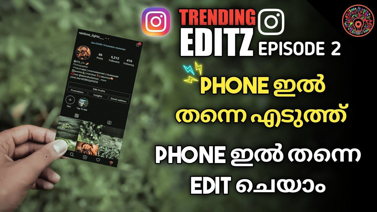 Instagram Trending Photo Editing  Malayalam EP -2 | 5K FOLLOWERS POST  | Rainbow Lights