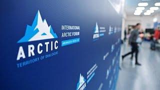 Путин принимает участие в пленарном заседании Международного арктического форума. Полное видео