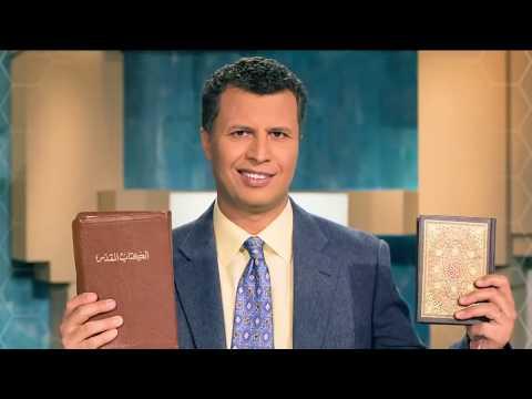 سؤال جريء 519: قائد صحوة العامرية يترك الإسلام ويعتنق المسيحية