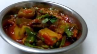 आलू बैंगन की सब्जी (potato brinjals ki sabji)