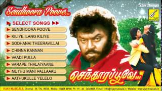 EVERGREEN HIT SENTHOORAPOOVE - JUKEBOX || VIJAYAKANTH, SRIPRIYA, RAMKI, NIROSHA || VIJAY MUSICALS