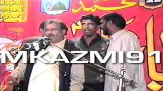 Qasida: Zindagi Da Sarmaya - Zakir Atta Hussain Ranghar - Lahore, Pakistan