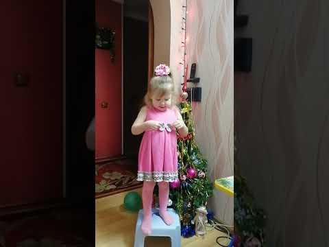 У снегурочки с утра. Новогодние стихи. Стихи для детей.