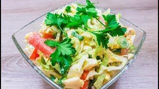 Вкусный и Полезный Салат за 5 мин. Легкий Салат из Молодой Капусты