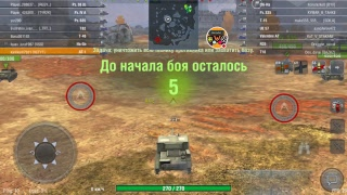 "Стрим игры ""World of Tanks""."