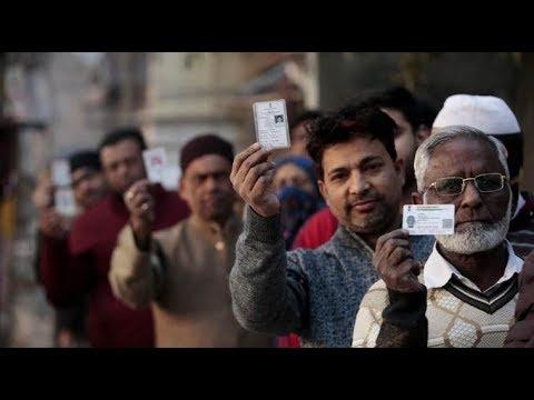 Delhi Election 2020 Results: आज सुबह 8 बजे से होगी Voting शुरू | Delhi Election Live