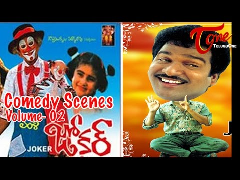 Joker Movie Comedy Scenes   Back to Back   Rajendra Prasad   Vani Viswanath   Volume 02