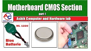 Motherboard CMOS Battery Section | Bangla